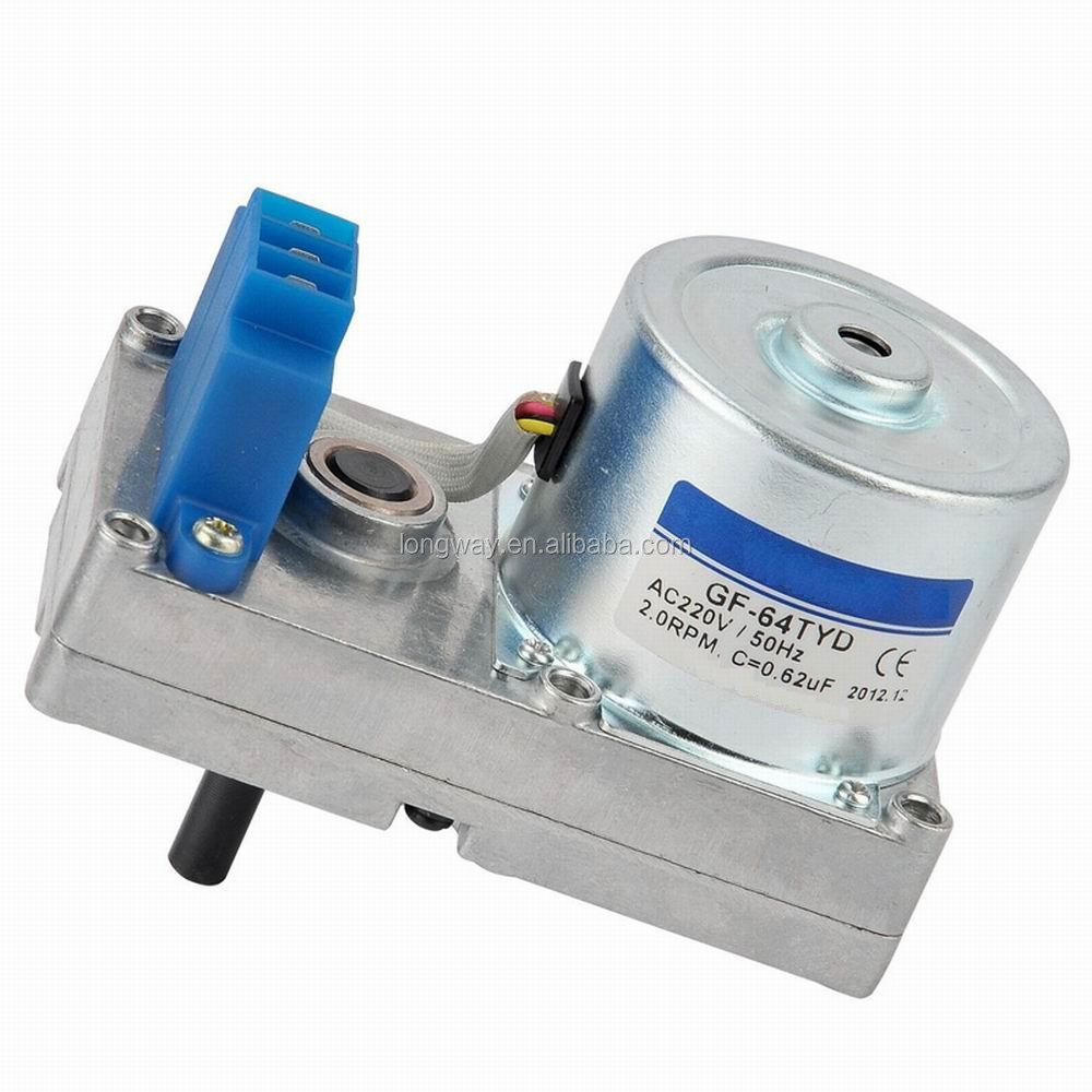 AC REVERSIBLE SYNCHRONOUS GEARED MOTOR FOR PELLET FEEDER