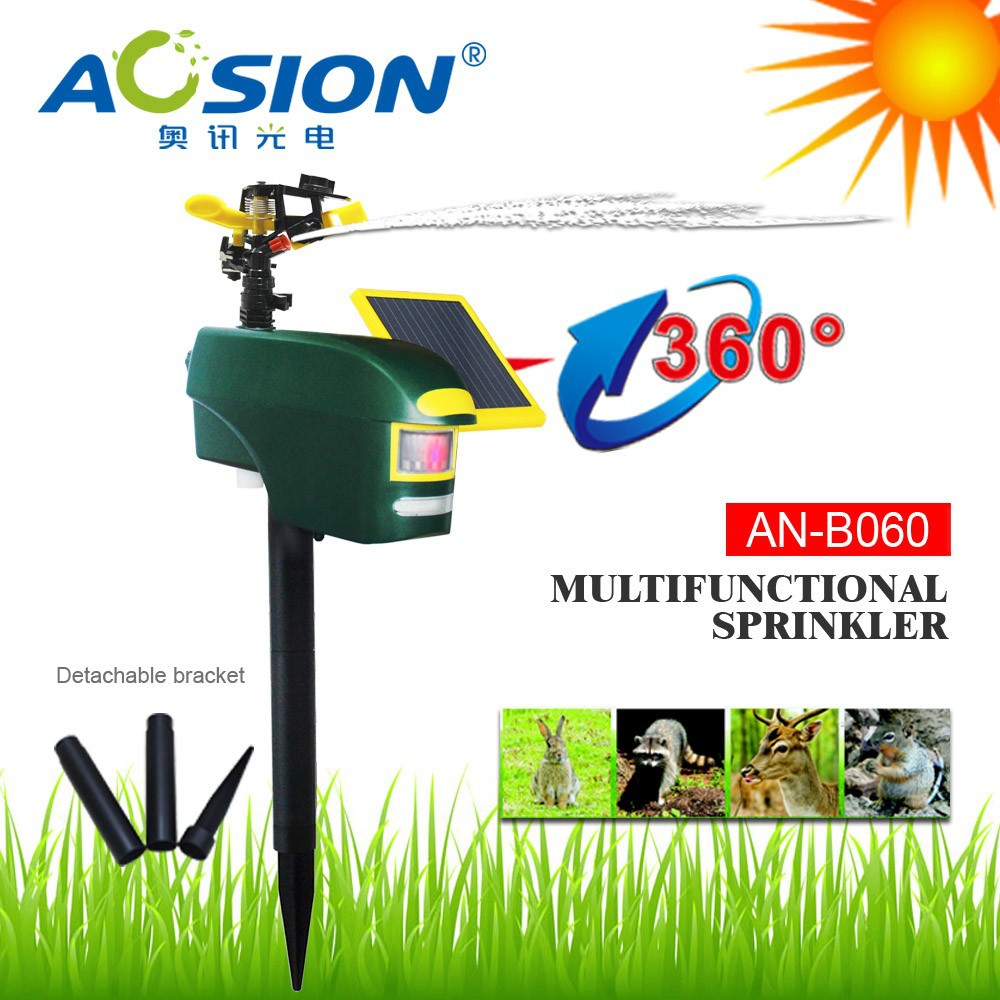 Aosion animal sprinkler smart home automation system