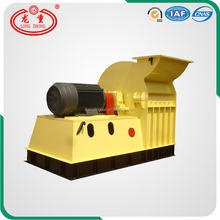 Commercial Wood Crusher Powder Making Machine for Sawdust Powder