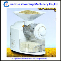 small household rice mill mini rice milling machine