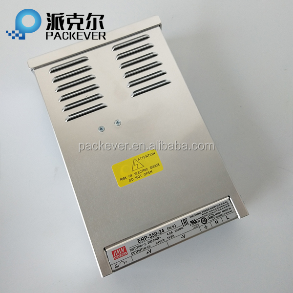 MW rainproof outdoor power supply ERP-350-24