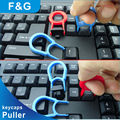 keycaps puller for pc keyboard and MX switch keyboard