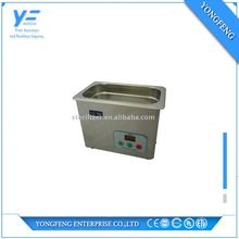 Single Tank Ultrasonic Cleaners Armour Industry gun Vapour Degreaser Ultra sonic Bath