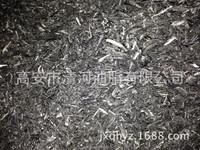 rice husk ash (RHA )insulation material