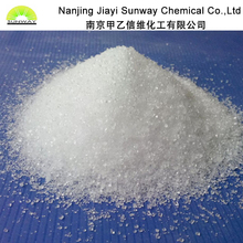 High Quality Food Grade or Industrial Grade Ammonium Phosphate DAP with Factory Price