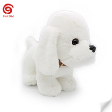 HBtoy # CAWG-1 white plush dog toy