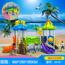 High quality CE certificate commercial plastic game toy outdoor playground for preschool kids