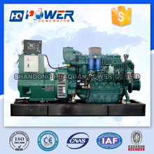 120kw boat used marine generators for sale