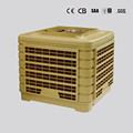 Top quality indutrial evaporative swamp air cooler air-conditioners with remote control
