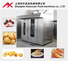 Stainless steel electric bakery oven price for 100kg/h cake and bread on sale