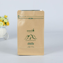 EU/FDA Certifacted Sealable Food Grade Laminated Foild Zipper Top Food Pouch Paper Packing Bag