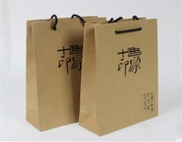 Paper Shopping Bag Gift Carrier Bag for Packing