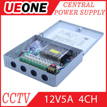 8channels 12v 5a switching power supply for cctv camera systems power supply