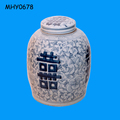 Oriental blue and white Chinese Ginger Jars