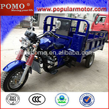 2013 Chinese Hot Popular Water Cool Gasoline Cheap Cargo 250cc China Three Wheel Motorcycle