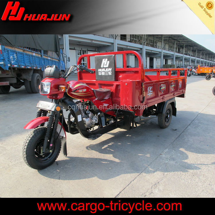 trike frame sale/vespa tricycle cargo/trimoto