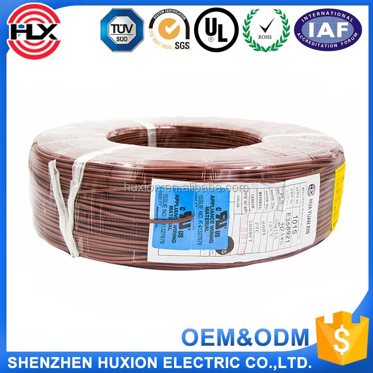 UL 14 gauge electrical wire 41*0.254 yellow electrical wire cable pvc cover