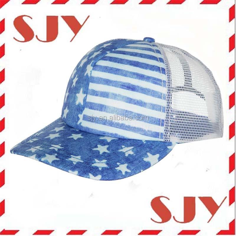 Custom Printed Hats Design Your Own Hat  Vistaprint
