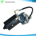 12V/24V Universal Windshield Wiper Motor For Construction Machinery