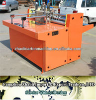 caton box making machine B Series High Speed Auto Clapboard Machine