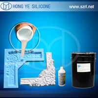 pourable two component liquid condensation cure silicone rubber/rtv 2 molding silicone liquid for molds making