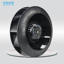 Backward Curved Extractor Fan for Air Conditioner Blower Motor Price