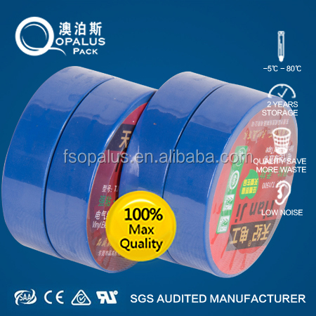 insulating manufacturer pvc shiny electrical tape