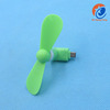 Cool Mobile Phone Mini USB Fan