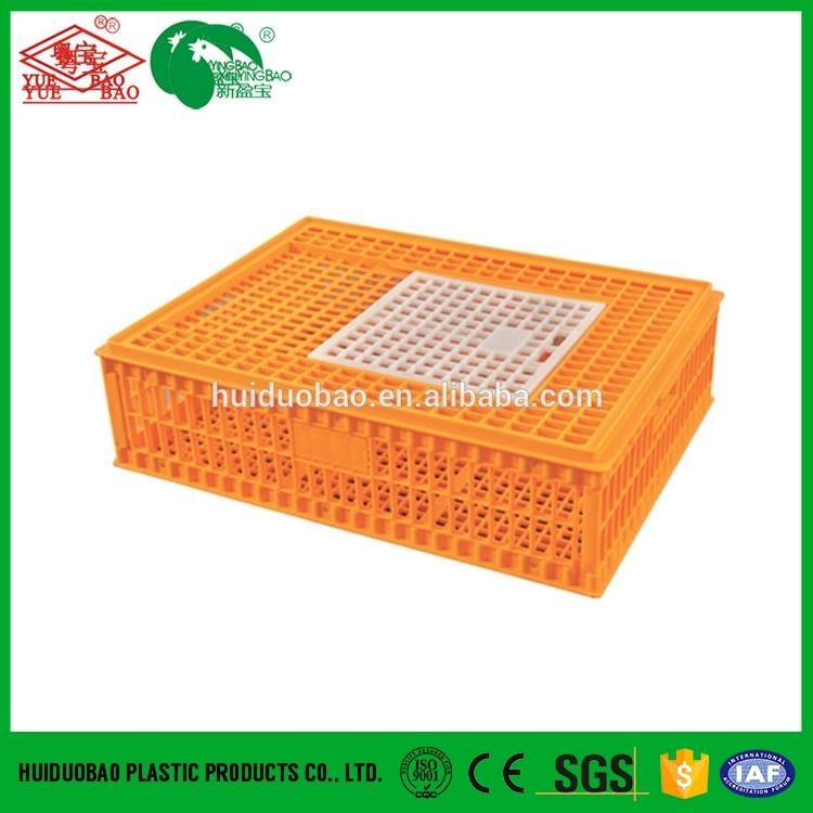 Cheap plastic pigeon pheasant animal transport bird cages for sale