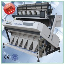 Organic Aromatic U.S. Rice color sorter with 480 channels(JTDM-CCD480)