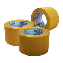 Hot Sale Colored Printed Bopp Adhesive Tape Jumbo Roll