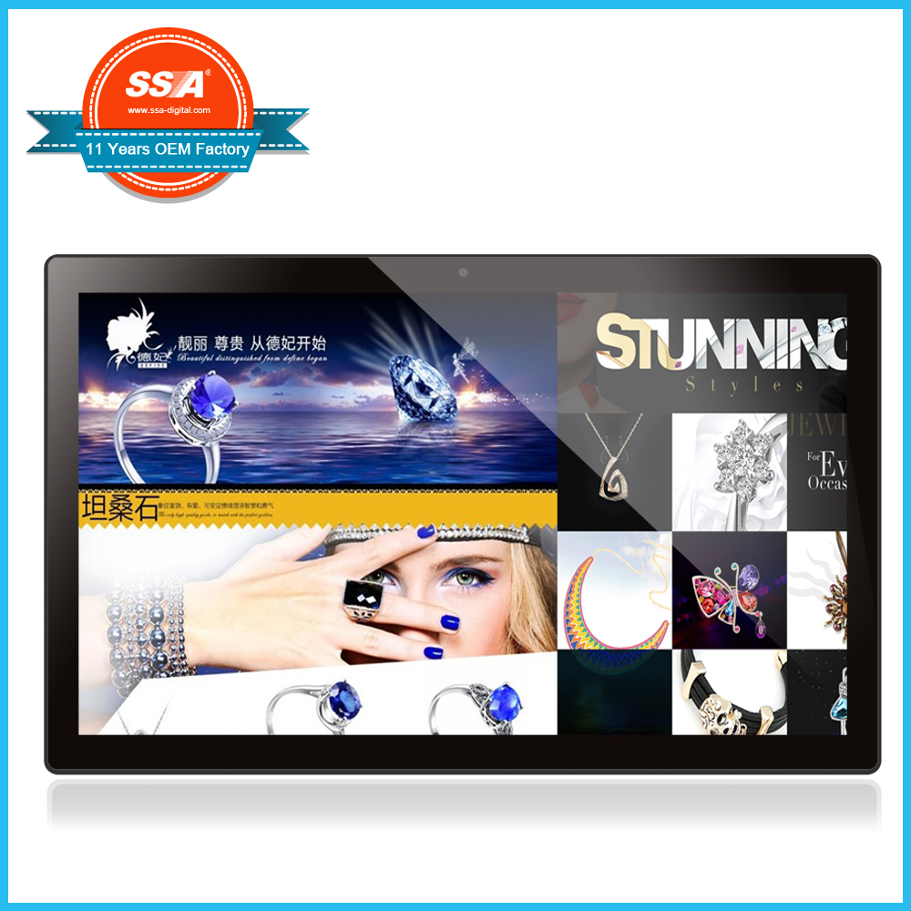Universal 7 to 32 Inch Portable Tablet PC