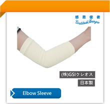 Elbow protector and Arm Sleeve Compression Support with Sterilization
