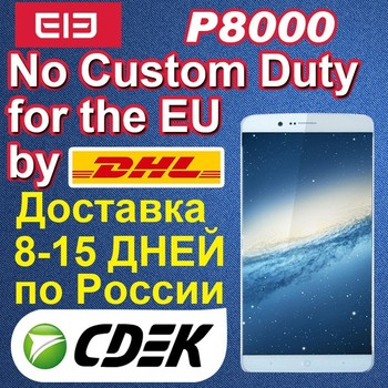 "Pre-sale Elephone P8000 4G LTE MTK6753 64bit Octa Core Mobile Phone 5.5"" FHD 3GB RAM 16GB ROM Android 5.1 16MP Press Touch ID"