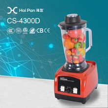 Multifunction Household Table Best Personal Juicer competitive price blender