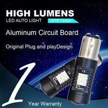 2013 New Hot all spare body parts led auto light bulb for CHERY A3/A13/B11/A5/QQ