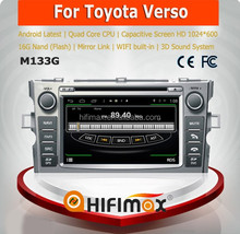 Hifimax car dvd player for toyota corolla verso/ toyota verso multimedia