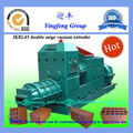 Advanced new technology JKRL45 new type brick making machinery