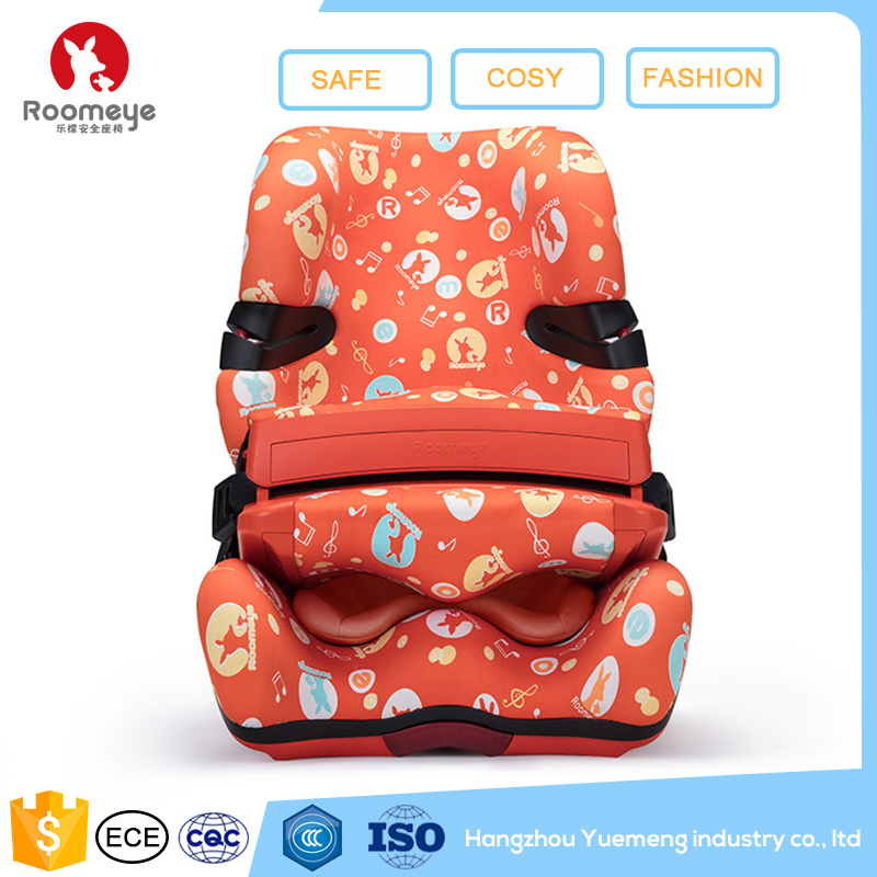 Adjustable unique child car seat,car seat for 9 months to 6 years baby