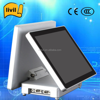 "1024 x 768 Resistive / Capacitive 15"" inch LCD POS touch screen monitor"