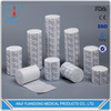 Medical disposable supplies cotton orthopedic padding