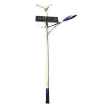 300W Off grid small hybrid solar wind turbine generator power lighting system