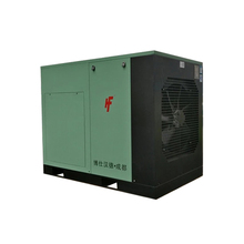 Hot sell 11kw factory special screw air compressor