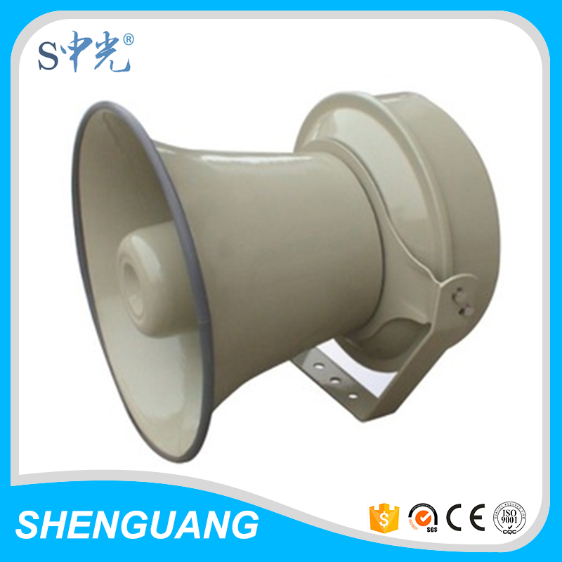 HSJ-600D 21 inch Air Defense Warning Police High Power 100-600W Siren Horn Speaker