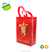 120g laminationed non woven tote bag custom print