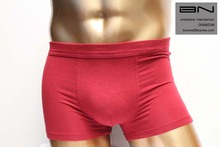 Custom private label underwear in China mens enhancing underwear