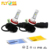 Super bright zes x3 led headlight h7 h4 h13 h11 9005 9007 with ce rohs certificated