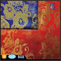 China Paisley Damask Metallic Brocade Fabric
