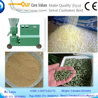 small wood pellet mill/organic fertilizer pellet mill