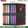 2 in 1 tire Pattern silicone pc phone case for lg g4 back case cover for lg g4